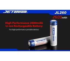 Akumulator ogniwo 3,7V 18650 2600mAh JETBEAM JL260 Li-Ion Protected